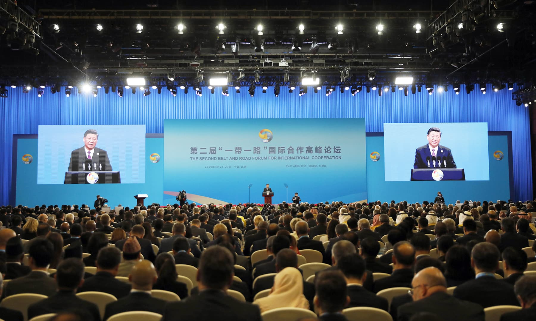 Chinese President Xi Jinping delivers his speech for the opening ceremony of the second Belt and Road Forum for International Cooperation (BRF) on Friday, April 26. — AP