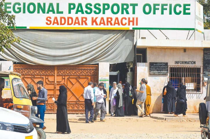New passports being denied to applicants having CNIC photos