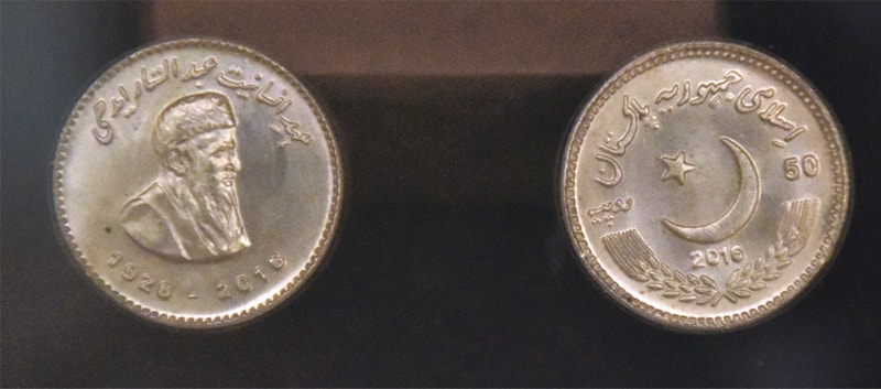 A 50-rupee coin commemorating Abdul Sattar Edhi