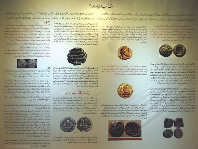 A history of coin-making through the ages on display at the museum