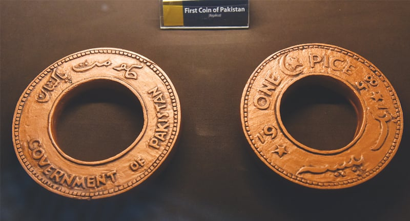 Pakistan's first coin