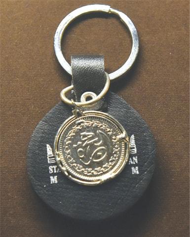 A coin keychain