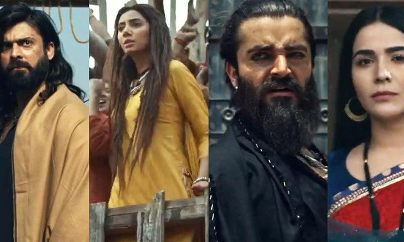 فلم کو عیدالفطر پر ریلیز کرنے کا اعلان کیا گیا ہے—اسکرین شاٹ
