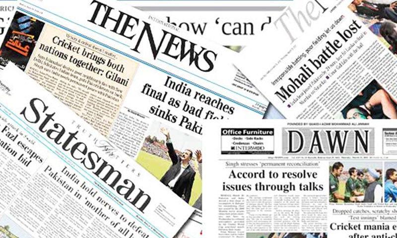 سال 2018 میں پاکستانی میڈیا کو سینسرشپ کا سامنا رہا، پی پی ایف—فائل فوٹو: یلن میگزین