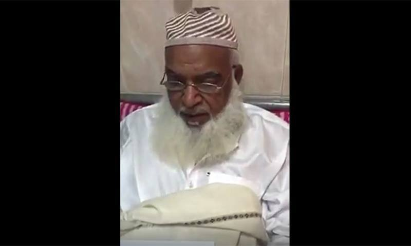 Pir Afzal Qadri in a video statement released on Wednesday apologised to the government, the judiciary and the chief of army staff. ─ Screengrab