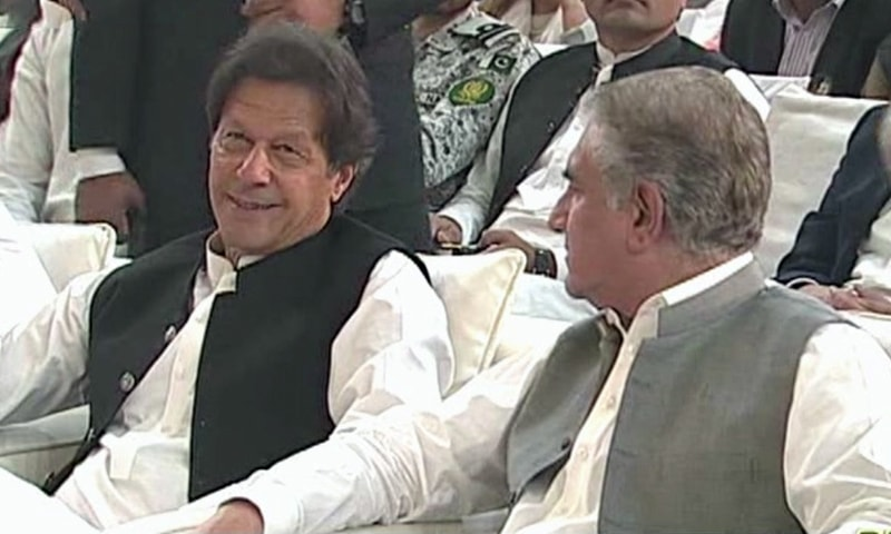 PM Imran Khan and Foreign Minister Shah Mehmood Qureshi in attendance at the ceremony. — DawnNewsTV