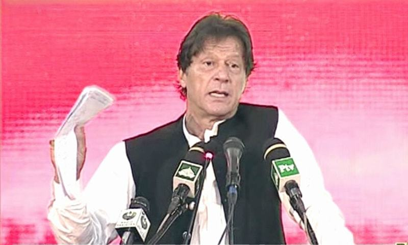 'Struggle is never a straight journey,' PM Imran says on PTI's 23rd foundation day