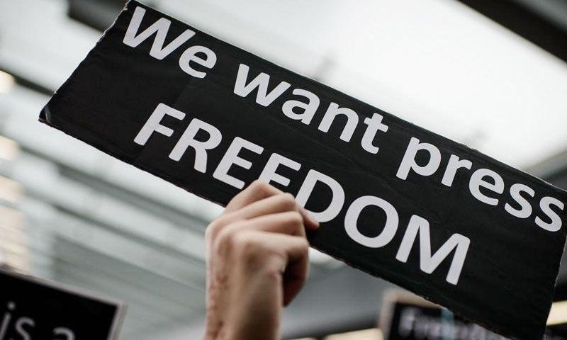 معلومات سے عوام کو بے خبر رکھنا بنیادی حقوق کی خلاف ورزی ہے—فائل فوٹو: حریت ڈیلی نیوز