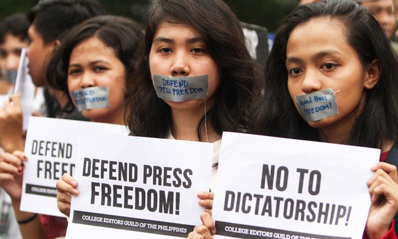 عالمی یوم آزادی صحافت پر دنیا بھر میں مظاہرے کیے جاتے ہیں—فائل فوٹو: نیوز حب ایم پی