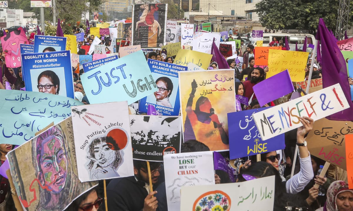 The Aurat March slogans have been a subject of a big controversy | Aun jafri, White Star