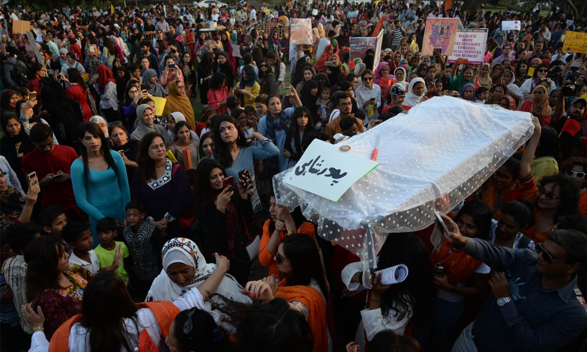 Participants of Aurat March in Karachi holding a symbolic funeral of patriarchy | Shakil Adil, White Star