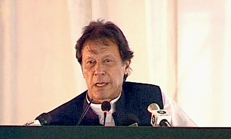 Prime Minister Imran Khan speaks at the groundbreaking ceremony of the Naya Pakistan Housing Scheme in Okara District's Renala Khurd city. — DawnNewsTV screengrab