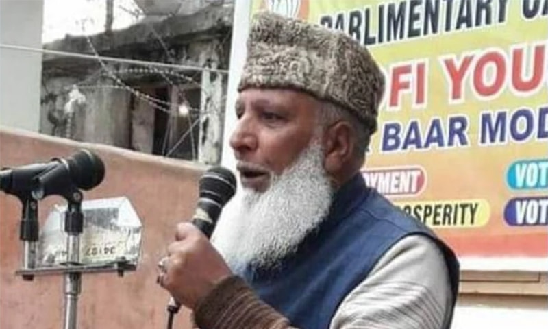 Bharatiya Janata Party senior leader Gul Mohammad Mir was killed in Anantnag, Indian-occupied Kashmir. ─ Photo courtesy BJP4JnK