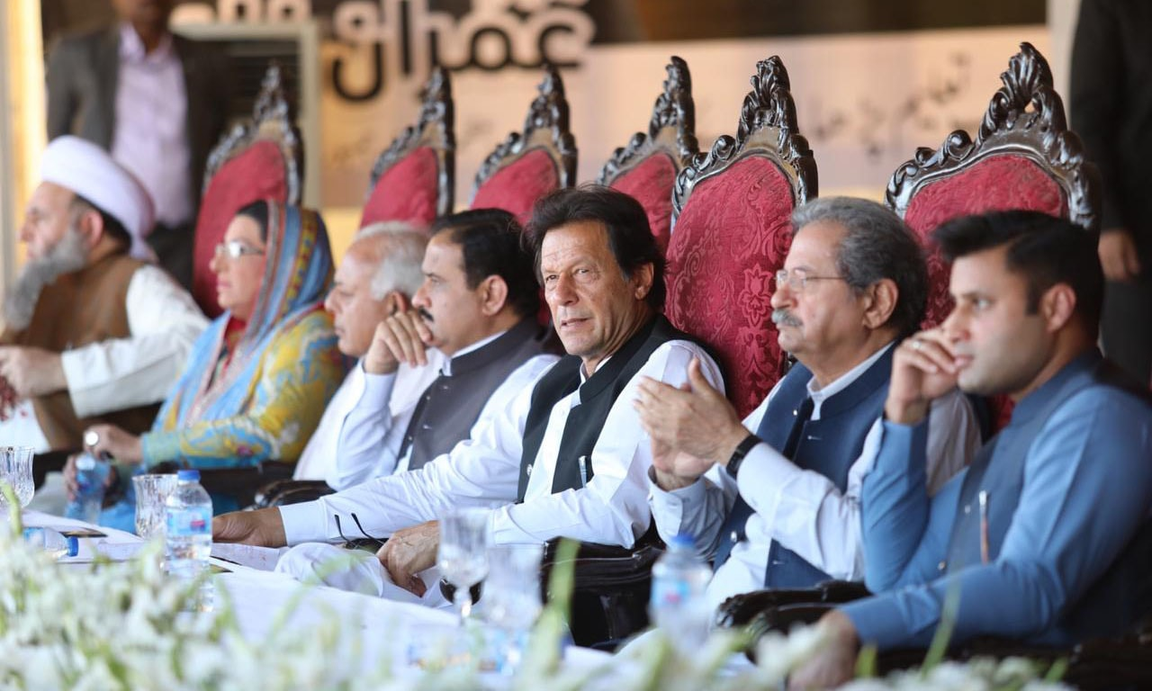 Prime Minister Imran Khan, Punjab Chief Minister Usman Buzdar, Education Minister Shafqat Mehmood and other officials at the groundbreaking ceremony of Al-Qadir University in Sohawa on Sunday. — Source: Ministry of Overseas Pakistanis and Human Resource Development