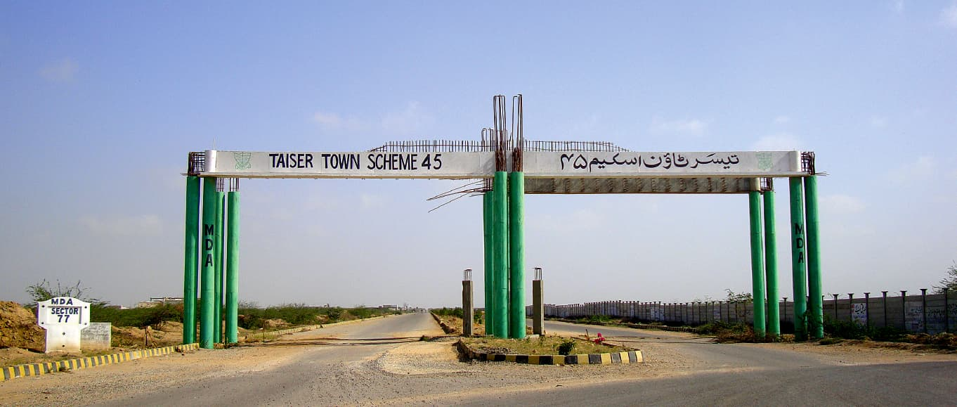 Dawn Investigations: In Malir's Taiser town, sweet dreams