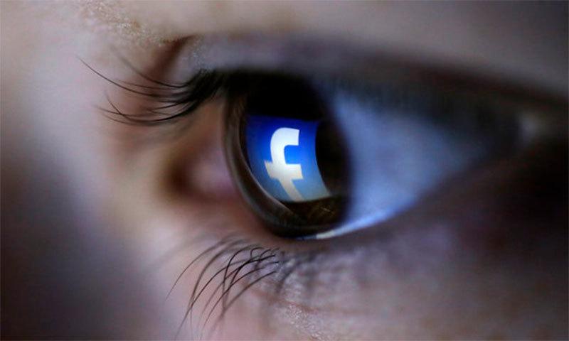 فیس بک میں آپ کی پرائیویٹ پوسٹس بھی محفوظ نہیں