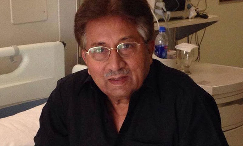 Musharraf, who faces a high treason case, was unable to appear in the last hearing due to health issues. — INP/File