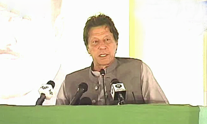 """Prime Minister Imran Khan promised that the country will """"make it through this time"""". — DawnNewsTV"""