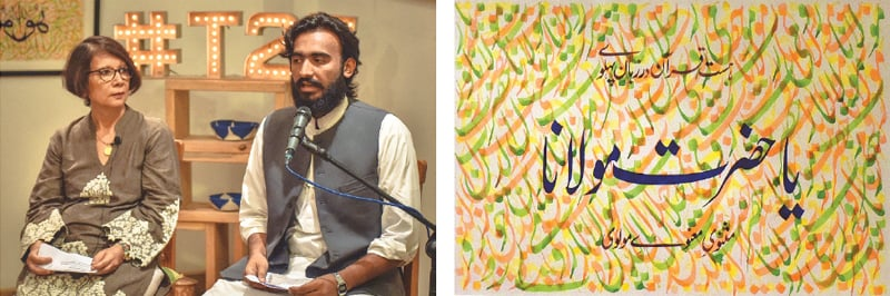 HIJAZ Naqvi reads out verses from Rumi's Naynama while (right) a calligraphic artwork in praise of the venerable Maulana.—White Star