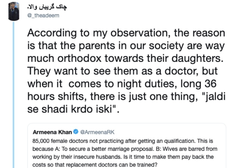Armeena Khan's views about Pakistan's doctor brides rubbed people
