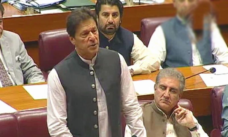 Prime Minister Imran Khan appreciated the consensus formed by lawmakers on the 26th Constitution Amendment Bill seeking more NA and PA representation for tribal areas. ─ DawnNewsTV