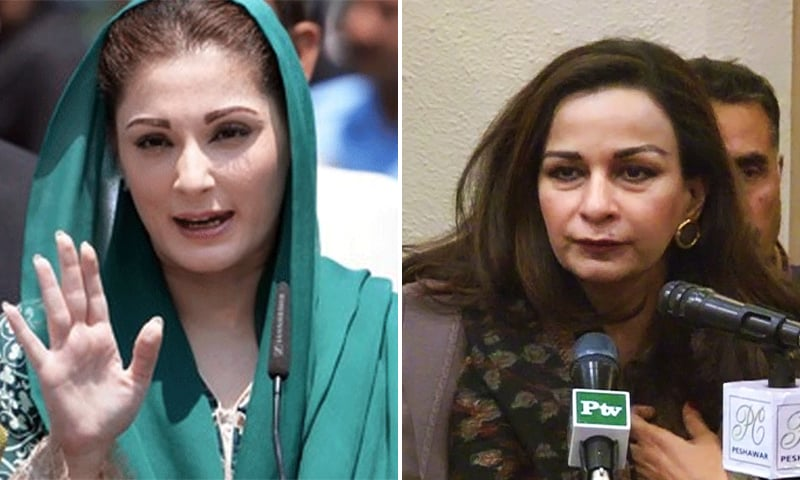 "Maryam Nawaz predicts ""economic disaster"", Sherry Rehman demands government to brief Parliament on IMF's conditions. — Dawn.com"