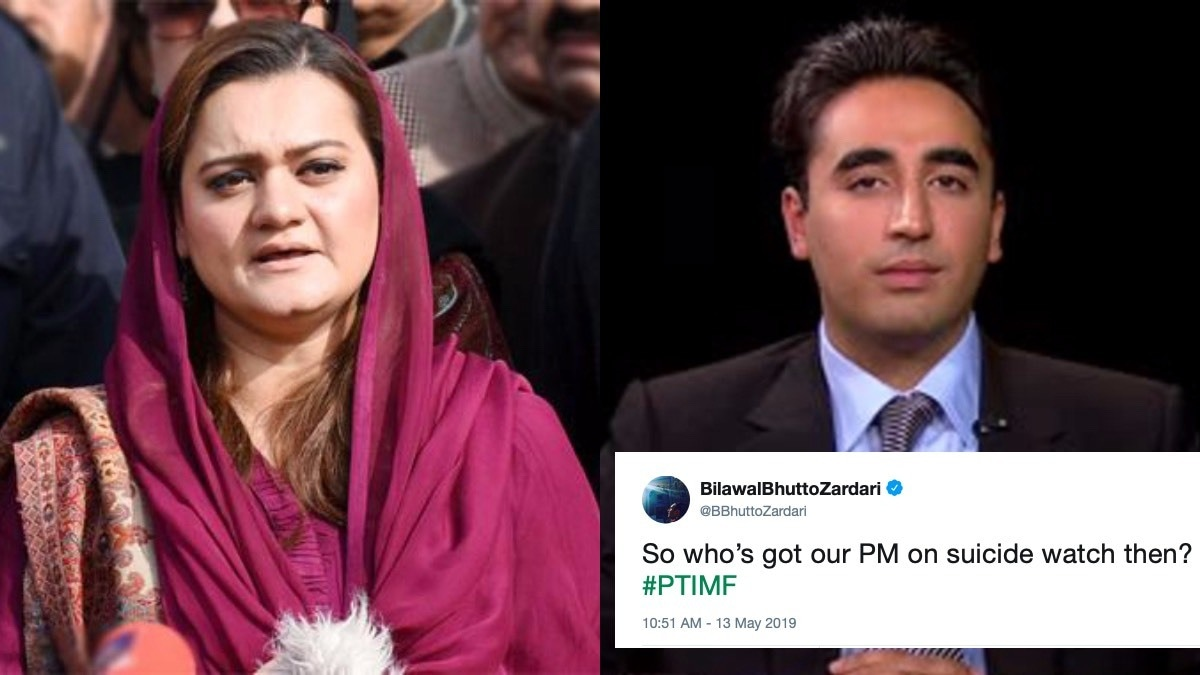 In using 'suicide' to bash each other, Pakistani politicians have reached a new low