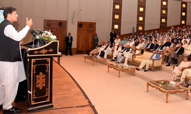 Prime Minister Imran Khan on Monday took parliamentarians of the ruling Pakistan Tehreek-i-Insaf (PTI) and its allies into confidence on the $6 billion bailout package finalised with the International Monetary Fund (IMF) and overall economic policies of the government. — Photo courtesy Radio Pakistan