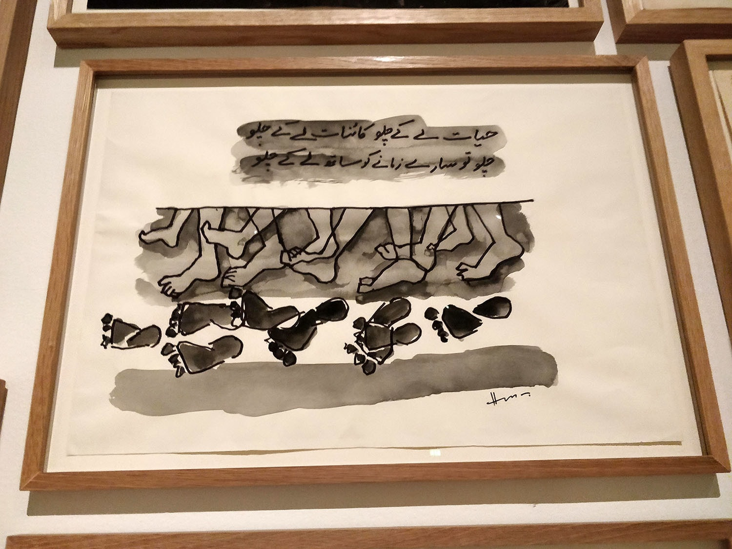 """Hayat le ke chalo — Makhdoom Mohiuddin"". Mathaf"" Arab Museum of Modern Art.—Photo by author"