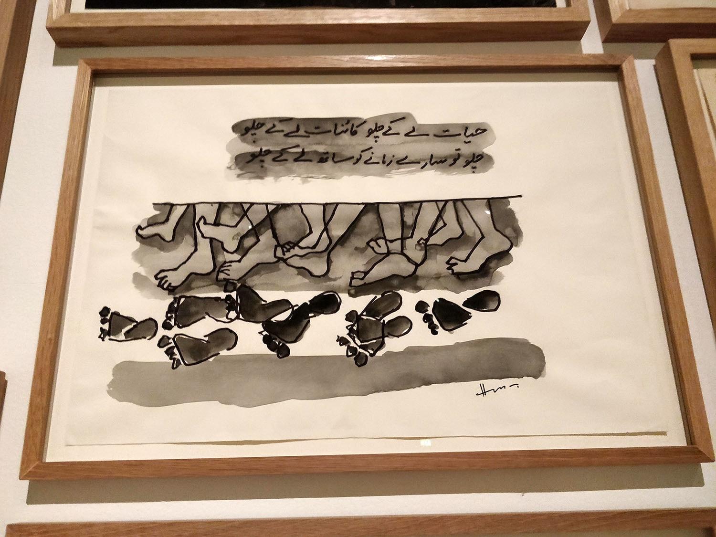 """Hayat le ke chalo — Makhdoom Mohiuddin"". Mathaf"" Arab Museum of Modern Art.—Photo by author"