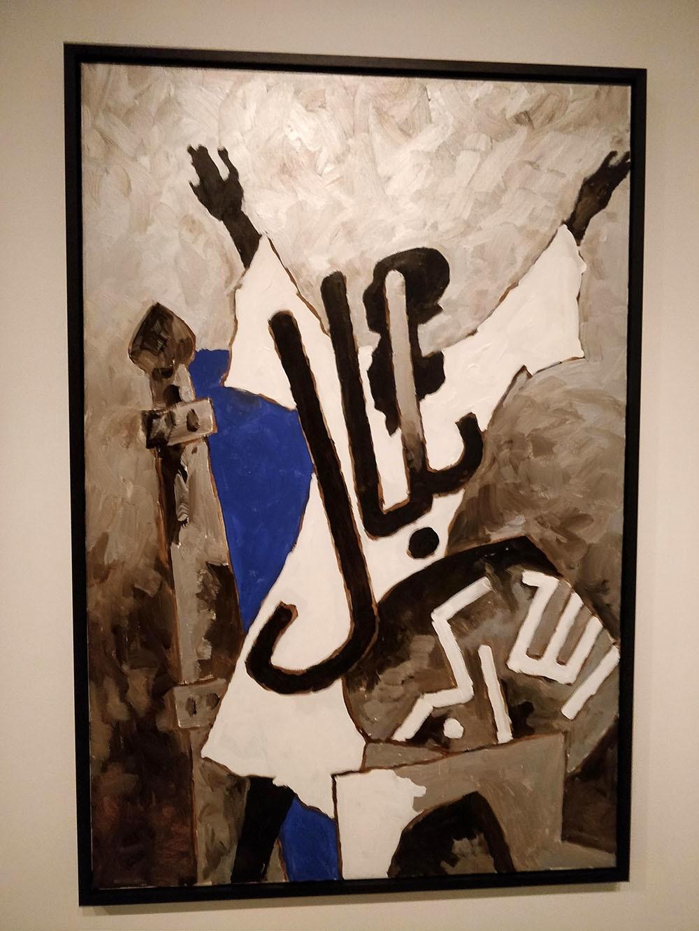 """Bilal ibn Rabah"", 2008. Acrylic on canvas. Qatar Foundation Collection Doha.—Photo by author"