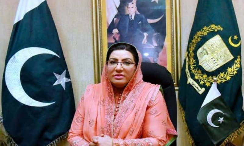 Special Assistant to the Prime Minister on Information and Broadcasting Firdous Ashiq Awan. ─ APP/File