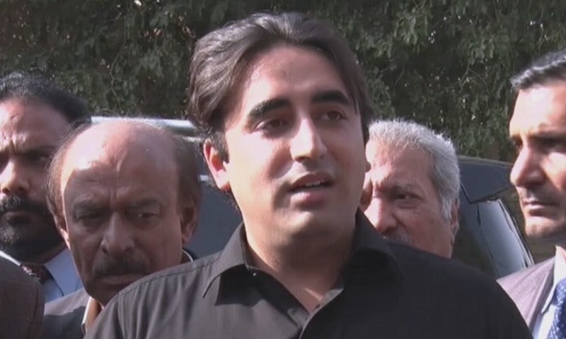 "PPP Chairperson Bilawal Bhutto-Zardari writes letter to NAB, says he cannot appear due to ""prior commitments"". — DawnNewsTV/File"