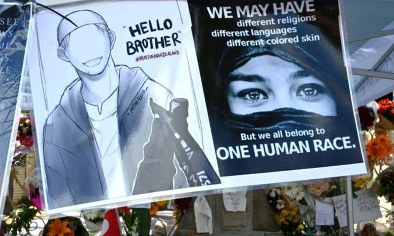 فلم کا نام ہیلو برادر رکھا گیا ہے —فوٹو/ اسکرین شاٹ