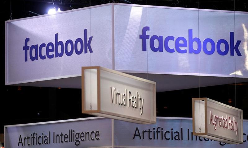 فیس بک نے اسرائیلی کمپنی آرکمیڈیز پر پابندی عائد کردی— فوٹو: رائٹرز