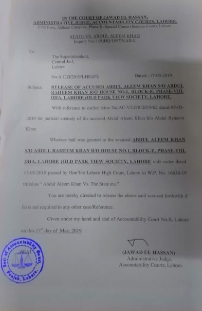 A copy of the court order for Khan's release. — DawnNewsTV