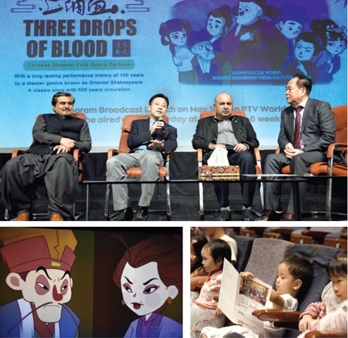 Deputy Chief of Mission, Chinese Embassy, Lijian Zhao speaks at the launching ceremony of the animated series at the PNCA on Friday. MD PTV retired Col Hassan Imad Mohammadi, PNCA Director General Jamal Shah and the series' chief director, Bai Zhijun, are also seen.The other pictures show a boy reading the brochure of the event and the characters of the series. — Photos by Tanveer Shahzad