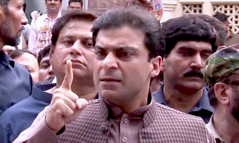 NAB says Hamza Shahbaz benefited from laundering of money through bank accounts in the names of his brother Salman's employees. ─ DawnNewsTV