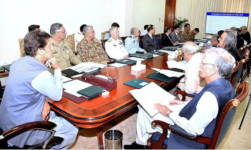 ISLAMABAD: Prime Minister Imran Khan chairing a meeting of the National Security Committee at the PM Office on Wednesday.— APP