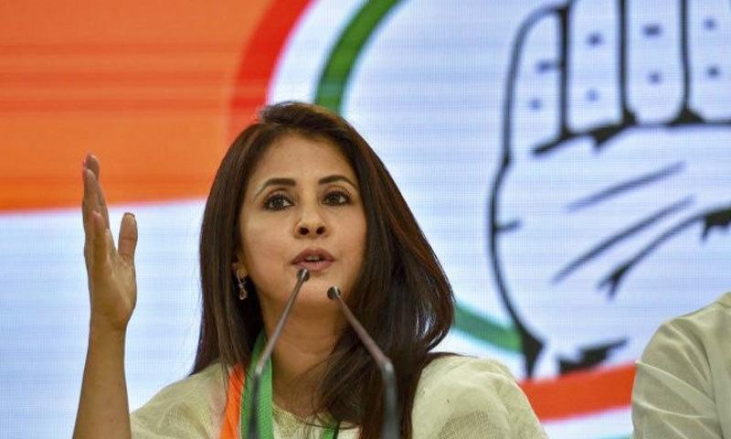 ارمیلا ماڈونڈکر منجھے ہوئے سیاستدانوں کو ہرا نہ سکیں—فائل فوٹو: انڈیا ٹوڈے