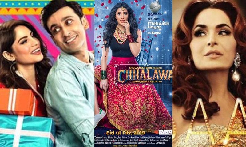 جون میں پاکستان کی 4 فلمیں ریلیز ہوں گی —فوٹو/ اسکرین شاٹ