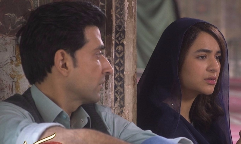 Sami Khan and Yumna Zaidi in a still from Inkaar
