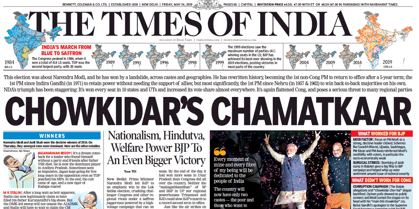 NaMoment': How India's front pages reported Narendra Modi's huge