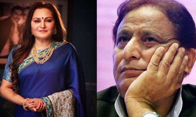 اعظم خان نے اداکارہ جیا پرادا کو شکست دی—فائل فوٹو: دکن کیرونیکل
