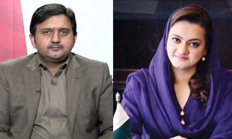 پارٹی کی مرکزی سیکریٹری اطلاعات مریم اورنگزیب نے لیگی رہنما ملک محمد احمد خان کی پریس کانفرنس سے اظہار لاتعلقی کردیا ہے۔ فائل فوٹو: ڈان نیوز