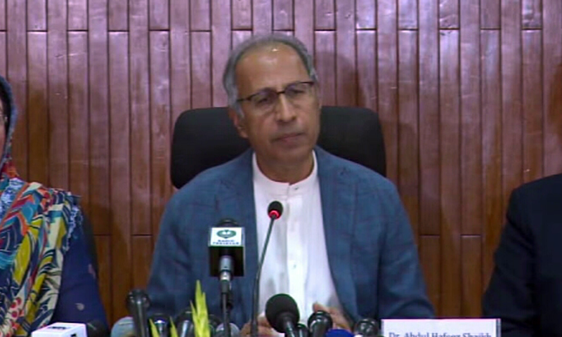 Adviser to the Prime Minister on Finance Hafeez Shaikh addressing a press conference in Islamabad on Saturday. — DawnNewsTV
