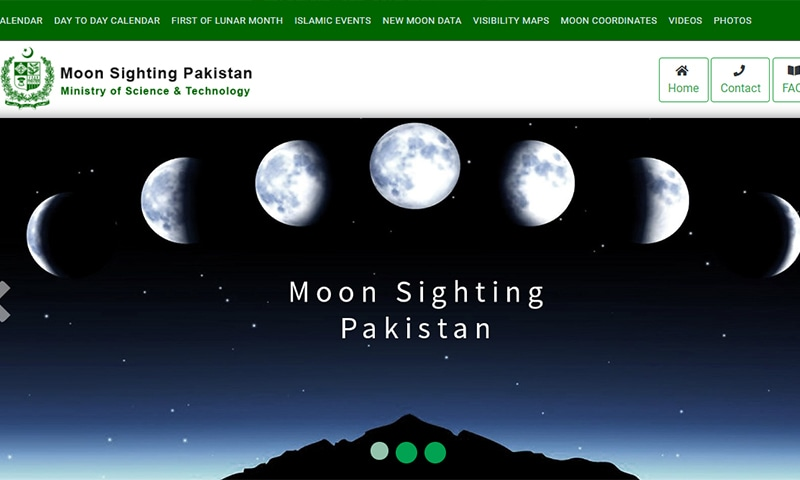 A screengrab of Moon Sighting Pakistan, the website launched by Fawad Chaudhry on Sunday.