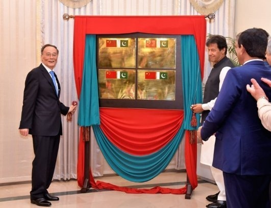 The unveiling of the four plaques. — PM Office