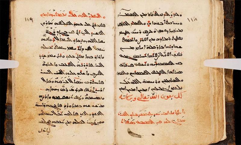 الف لیلیٰ میں سند باد کے سات سفر کا قدیم عربی نسخہ — فوٹو بشکریہ ایچ ایم ایم ایل