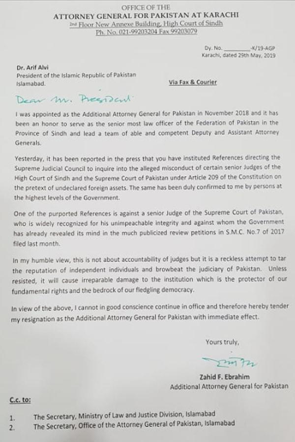 ایڈیشنل اٹارنی جنرل زاہد ابراہیم کے استعفے کا عکس — فوٹو: شفیع بلوچ